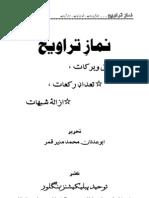 Taraweeh Book