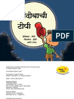 The Moon and The Cap - Marathi