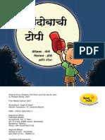 Sri Sai Samartha Satcharitra Complete Translation from the Marathi