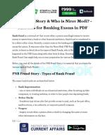 Pnb case study