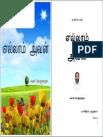 Ellam Avan.pdf