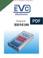 BDM100-autoshoping