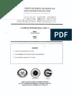Pemahaman Data Set1