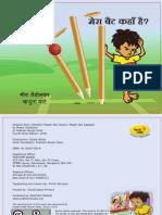Where is my bat? - Hindi