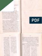 Tarjuman ul Quran Farahi ka Maslak-i Hadith