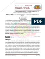 243537947-A-STUDY-OF-THE-STUDENTS-PERCEPTION-OF-ACADEMIC-STRESS-DUE-TO-THEIR-PARENTS-ABOUT-THEIR-STUDIES.pdf