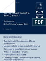 PPT So You Always Wanted to Learn Chinese - Dr Wendy Che