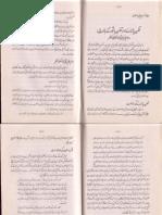 Tafsir Bil ra'ai aur Tafsir Maathur kai baarai mein Imam Farahi ka Nuqtah-i Nazar