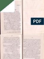 Mawlana Farahi kay Tafsiri Usul