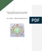 02. ic textbook25678.pdf