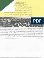 Aqeeda Khatm e Nubuwwat AND CHANDA MAMOON _230758