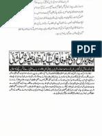 Aqeeda Khatm e Nubuwwat AND ISLAM-Pakistan-KAY-DUSHMAN_22454