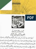 Aqeeda Khatm e Nubuwwat AND ISLAM-Pakistan-KAY-DUSHMAN_224829
