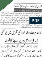 Aqeeda Khatm e Nubuwwat AND ISLAM-Pakistan-KAY-DUSHMAN_225002