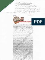 Aqeeda Khatm e Nubuwwat AND ISLAM-Pakistan-KAY-DUSHMAN_225814