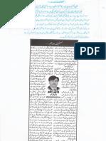 Aqeeda Khatm e Nubuwwat AND ISLAM-Pakistan-KAY-DUSHMAN_230044