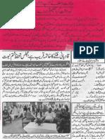 Aqeeda Khatm e Nubuwwat AND ISLAM-Pakistan-KAY-DUSHMAN_230429