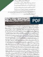 Aqeeda Khatm e Nubuwwat AND ISLAM-Pakistan-KAY-DUSHMAN_230706