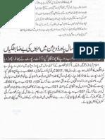 Aqeeda Khatm e Nubuwwat AND ISLAM-Pakistan-KAY-DUSHMAN_230930