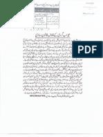 Aqeeda Khatm e Nubuwwat AND ISLAM-Pakistan-KAY-DUSHMAN_231453