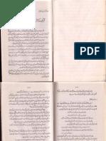 Quran Majeed kai Ba'az Asaleeb sai Muta'alliq Mawlana Farahi ki Tawzihaat – Aik Mutala'ah