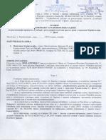 SWScan00006.pdf