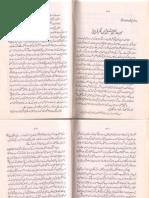 Seerat un Nabavi Shibli mein Fikr-i Farahi