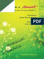 Deewan e Abutalib a.s (a collection of verses by Hazrat Abutalib a.s).pdf