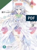Date a Live - Volume 18