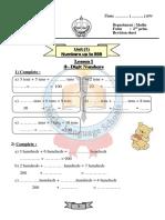 math-P2-Booklet لمدارس النزهة.pdf