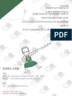 mbs068 Apron Vest.pdf