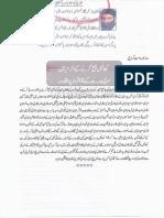 Aqeeda Khatm e Nubuwwat AND ISLAM-Pakistan-KAY-DUSHMAN__231617