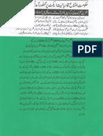 Aqeeda Khatm e Nubuwwat AND ISLAM-Pakistan-KAY-DUSHMAN__232026