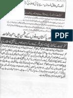Aqeeda Khatm e Nubuwwat AND ISLAM-Pakistan-KAY-DUSHMAN__232855