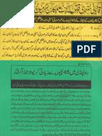 Aqeeda Khatm e Nubuwwat AND ISLAM-Pakistan-KAY-DUSHMAN__233052