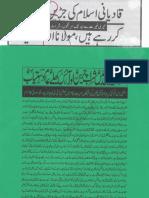 Aqeeda Khatm e Nubuwwat AND ISLAM-Pakistan-KAY-DUSHMAN__233235