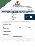 ANNEXURE-1 .pdf
