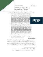 05-allama-ibn-e-nujaim-or-un-ki-kitab.pdf