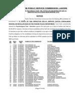 49-Rg Sub Inspector (Fsd Region) (Service Quota)