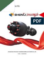 Shenli Catalog (1)