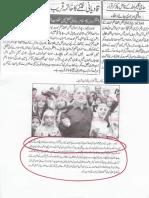Aqeeda Khatm e Nubuwwat AND ISLAM-Pakistan-KAY-DUSHMAN_213317