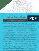 Aqeeda Khatm e Nubuwwat AND ISLAM-Pakistan-KAY-DUSHMAN_213741