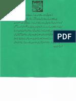 Khawateen Digest _215437