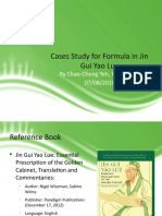 Cases Study for Formula in Jin Gui Yao Lue