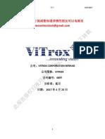 VITROX Full Report & Quarter 23_4_2017[108945].pdf