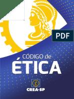2017-codigo_de_etica_v2.pdf