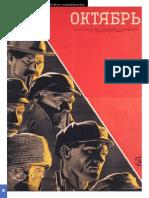 A Film És Történelem Metszéspontjai - A Szovjet És a Náci Diktatúra Filmpolitikájának Alapjai