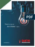 Sakthi Catalogue