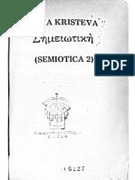 Kristeva, Semiótica 2