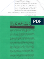Aqeeda Khatm e Nubuwwat AND ISLAM-Pakistan-KAY-DUSHMAN_220119